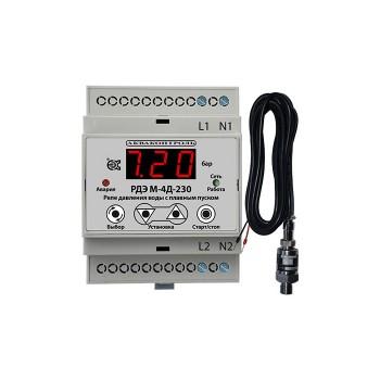 Реле давления электронное РДЭ У-4Д-230-7-10