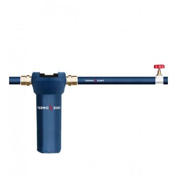 Термочехол для труб (40 x 50 cm)